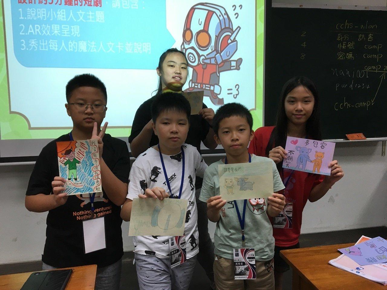 彰化精誠中學校友「小太陽」傳承回饋