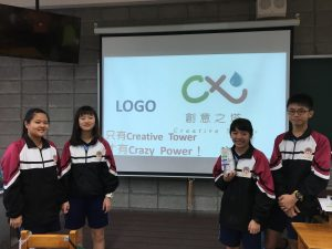 台南黎明中學創業營 少年頭家架式十足