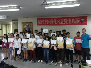 保護水資源 台南興國中學學生起而行