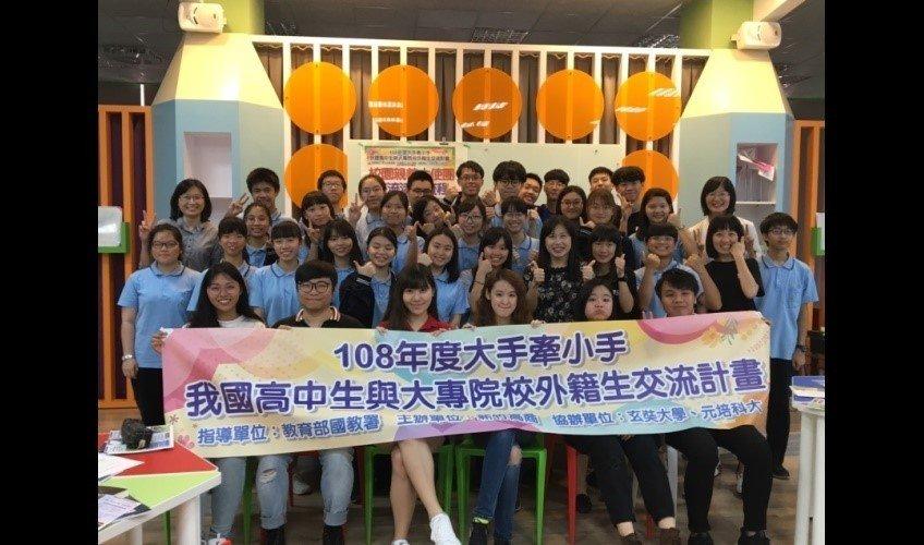促進國際理解 教部邀高中生與各大學境外生交流