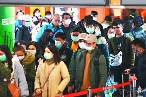 551期 2020-2-3 武漢肺炎