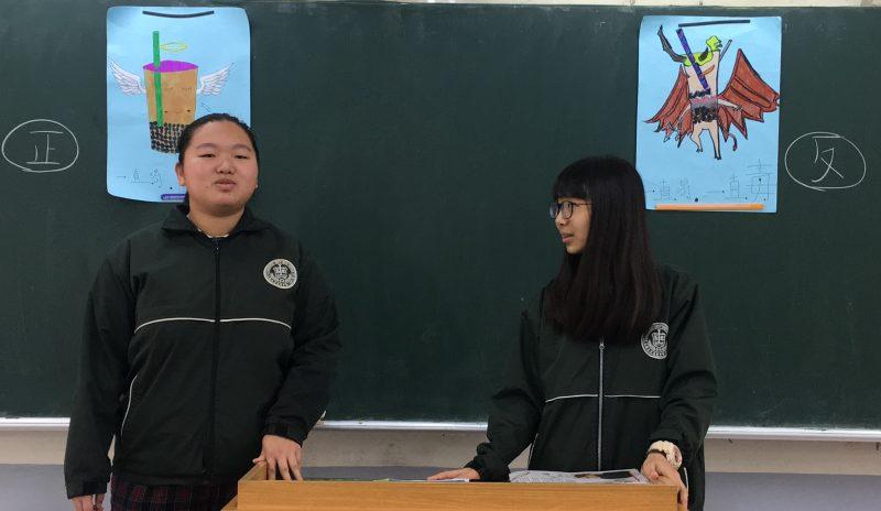 雲林永年中學 分組報告練口才