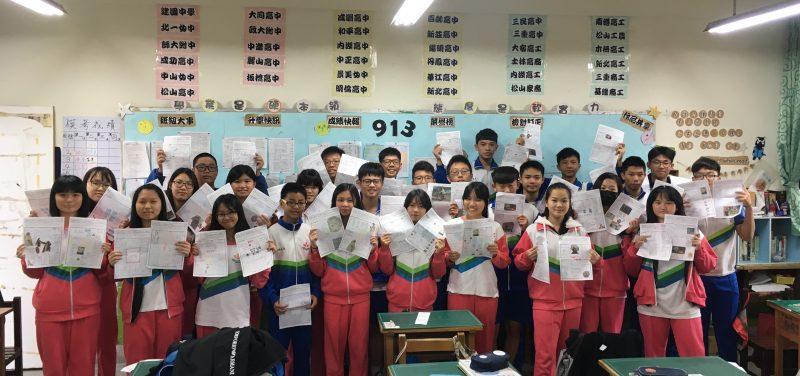 新北三和國中 讀報培養寫作力