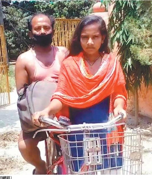 橫跨1200公里 印15歲女騎單車  載父回家
