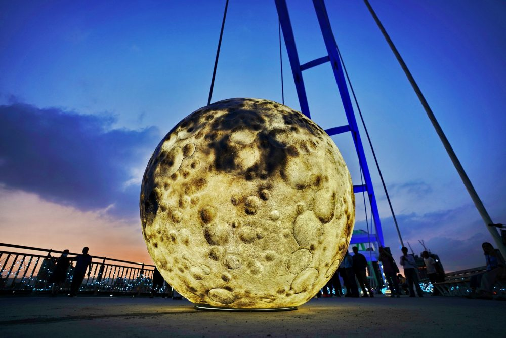 580期 2020-8-24 月亮被毀容