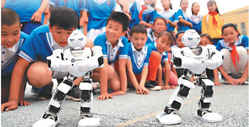 2021教育趨勢 突破時地學習更有趣