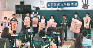 嘉義竹崎高中 俗女養成入「百閱」書單