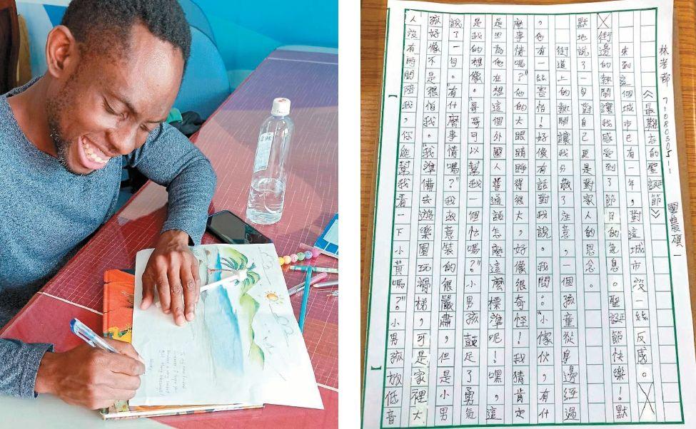 海地留學生 為獅子頭學中文