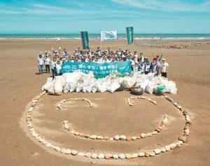 花王淨灘減海廢 扎根海洋教育