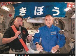 太空遠距教學