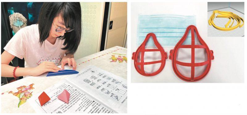 摺紙、做口罩支架 暑假作業好防疫
